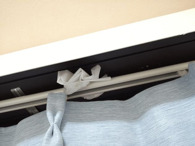 カーテンレールBOXのレールの汚れ具合