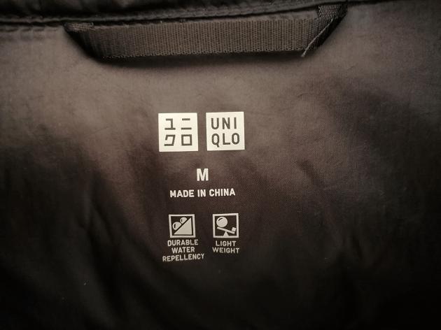 ユニクロ・ウルトラライトダウンジャケット