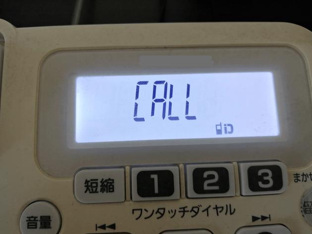 光電話開通