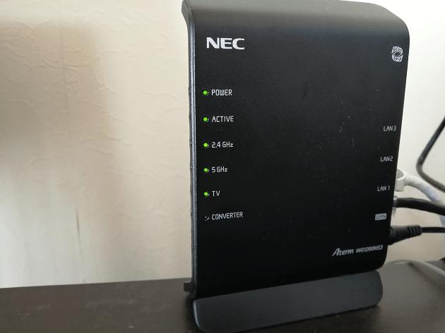 NEC Aterm WiFiルーター ファームウェア更新