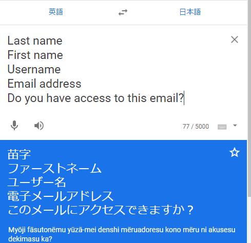 Pinterest アカウント復旧の日本語翻訳